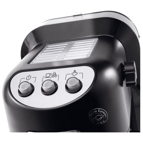 Кофеварка рожковая De'Longhi EC 251