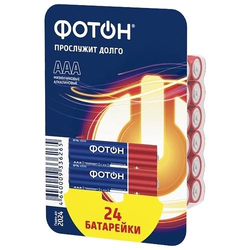 Батарейка ФОТОН ААА/LR03