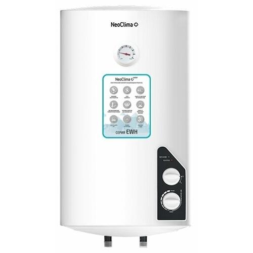 Накопительный электрический водонагреватель NeoClima EWH 50