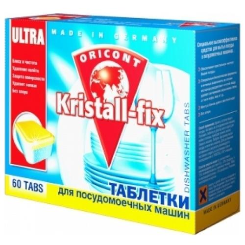 Kristall-fix Ultra таблетки для посудомоечной машины