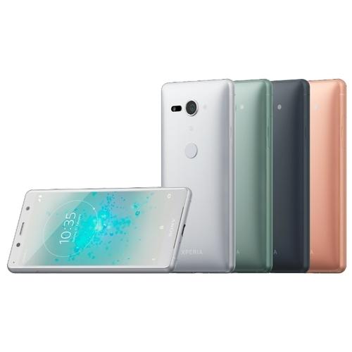 Смартфон Sony Xperia XZ2 Compact