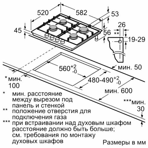 Варочная панель Bosch PGP6B1B60