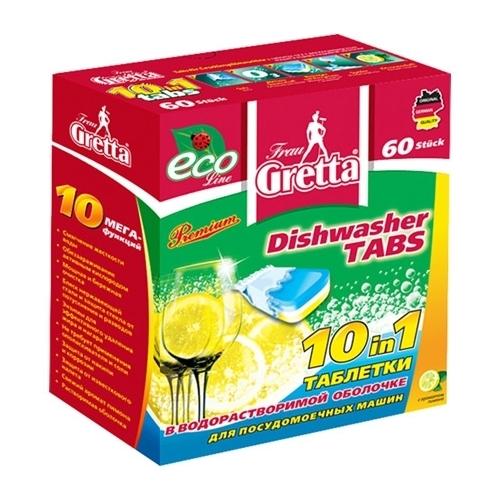 Frau Gretta 10 в 1 таблетки для посудомоечной машины