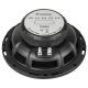 Автомобильная акустика Rockford Fosgate P1650