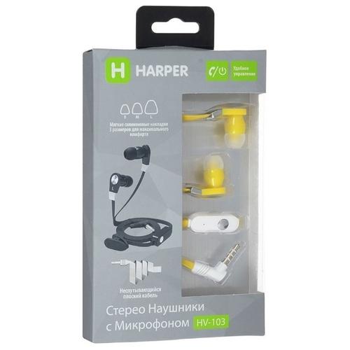 Наушники HARPER HV-103