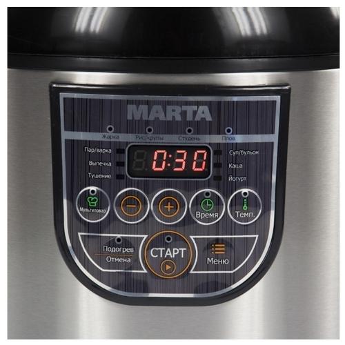 Мультиварка Marta MT-4323 GLASS LID