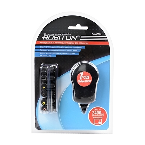 Сетевая зарядка ROBITON Tablet2000