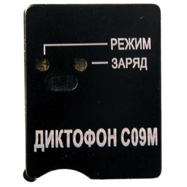 Диктофон Сорока 09М