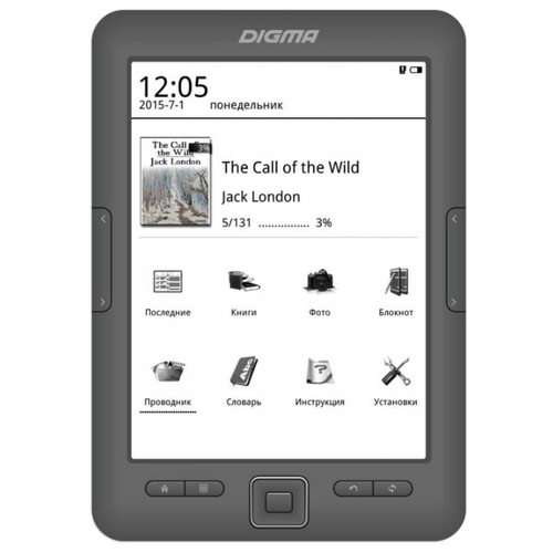 Электронная книга Digma r67M