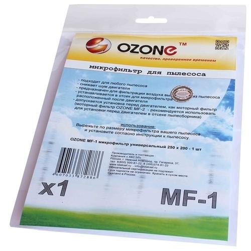 Ozone Микрофильтр MF-1