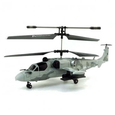 Вертолет SPL