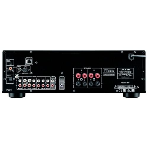 Ресивер Onkyo TX-8130
