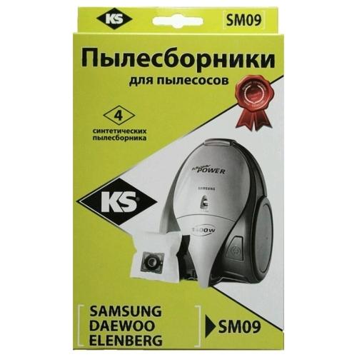 Комфортер Синтетические пылесборники SM 09