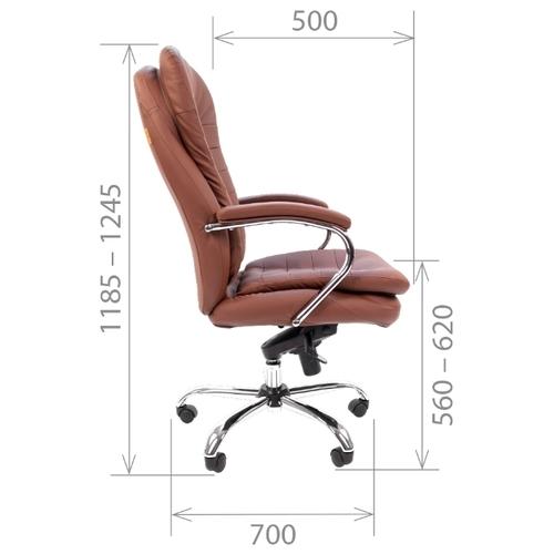 Компьютерное кресло Chairman 795