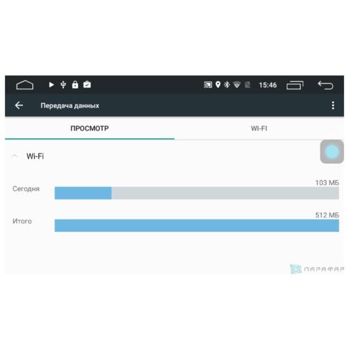 Автомагнитола Parafar 4G/LTE IPS Ford Escort Android 7.1.1 (PF232)