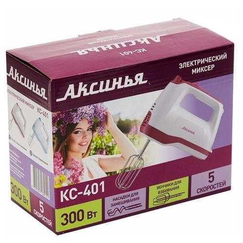 Миксер Аксинья КС-401