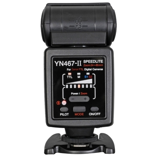 Вспышка YongNuo YN-467-II TTL Speedlite for Nikon
