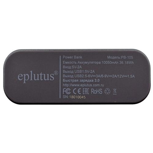 Аккумулятор Eplutus PB105