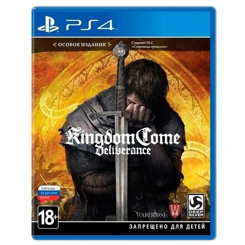Kingdom Come: Deliverance Особое издание