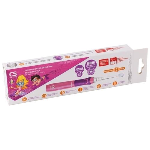 Электрическая зубная щетка CS Medica CS-562 Junior
