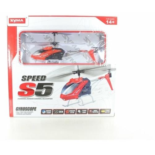 Вертолет Syma гражданский (S5) 23 см