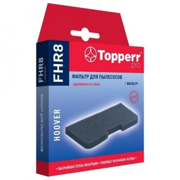 Topperr Фильтр FHR 8