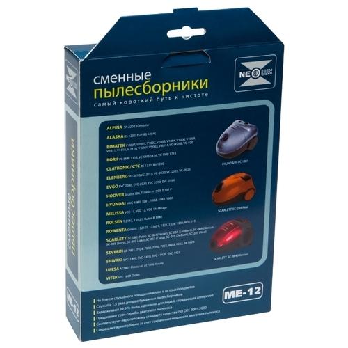 NEOLUX Синтетические пылесборники ME-12