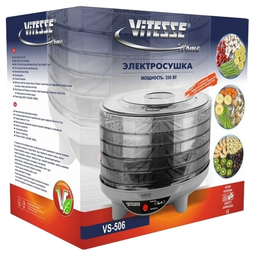 Сушилка Vitesse VS-506