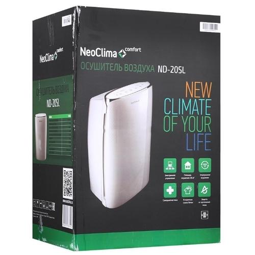 Осушитель NeoClima ND-20SL