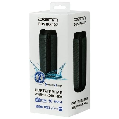 Портативная акустика DENN DBS IPX407