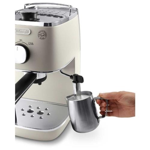 Кофеварка рожковая De'Longhi ECI 341 Distinta