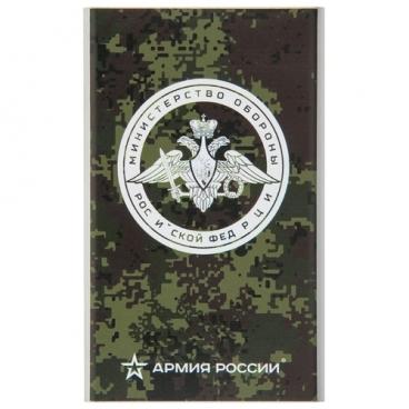 Аккумулятор Red Line J01 Армия России дизайн №3 УТ000017270, 4000 mAh