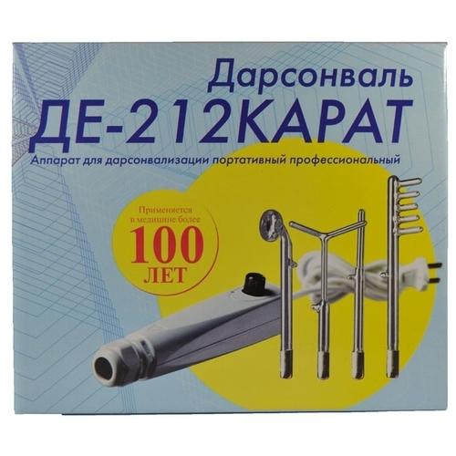 СМП Дарсонваль ДЕ-212 Карат