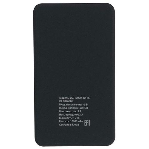 Аккумулятор Digma DG-10000-3U