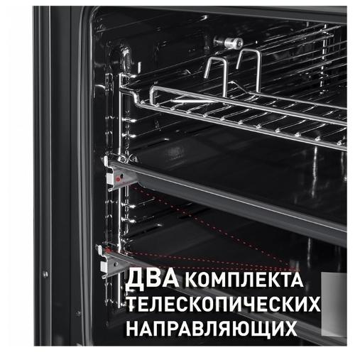 Электрический духовой шкаф MAUNFELD EOEH.7611BG