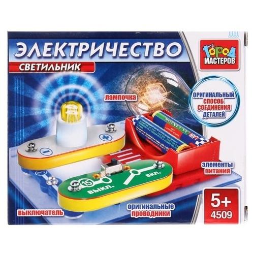 Электронный конструктор ГОРОД МАСТЕРОВ Электричество 4509 Светильник