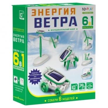 Электромеханический конструктор ND Play На солнечной энергии 265611 Энергия ветра 6 в 1