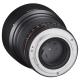 Объектив Samyang 85mm f/1.4 AS IF UMC Canon EF