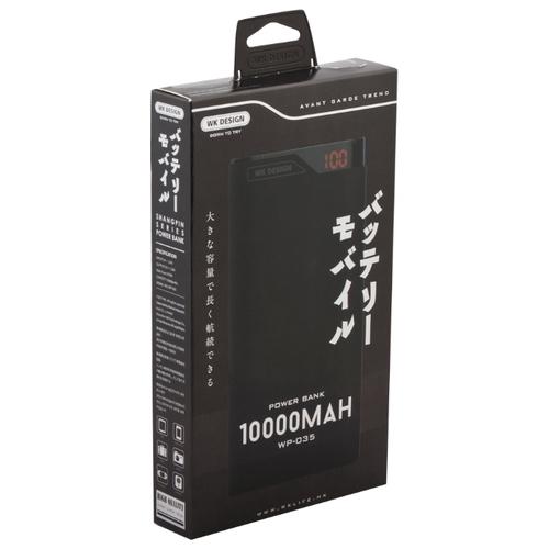 Аккумулятор WK WP-035 Shangpin 10000 mAh
