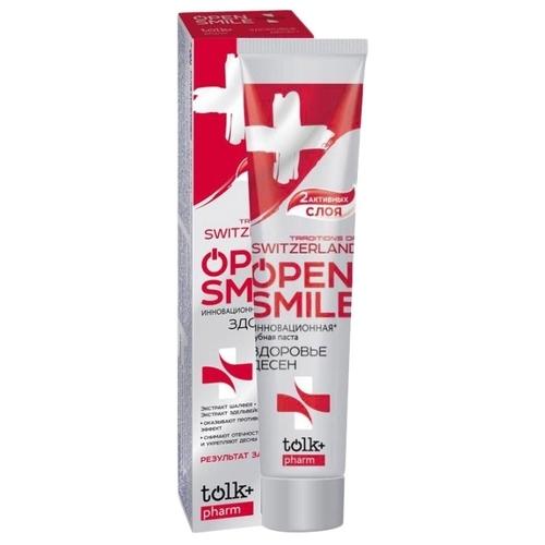 Зубная паста Tolk+ Open smile Traditions of Switzerland