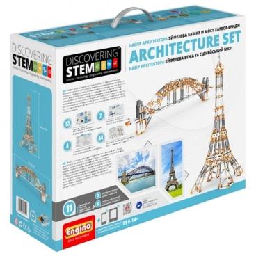 Конструктор ENGINO Discovering STEM 55 Набор архитектора