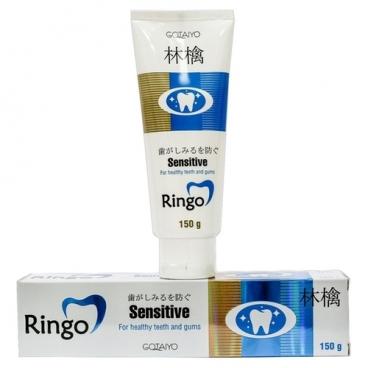 Зубная паста Ringo Sensitive