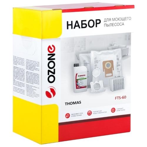 Ozone Набор для моющих пылесосов FTS-60
