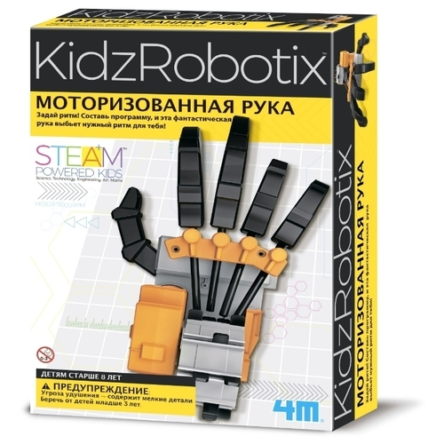 Набор 4M Моторизированная рука