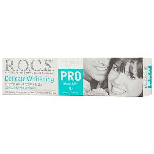 Зубная паста R.O.C.S. Pro Деликатное отбеливание Сладкая мята