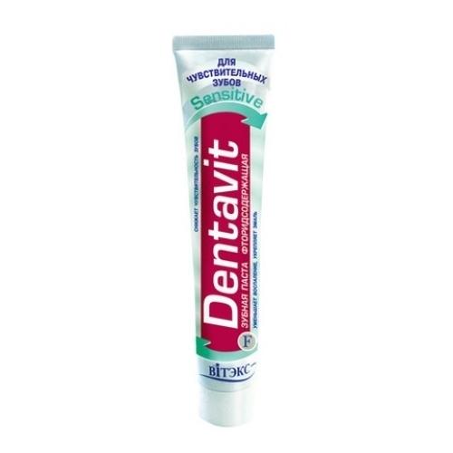 Зубная паста Витэкс Dentavit Sensitive для чувствительных зубов