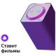 Яндекс.Станция - умная колонка для умного дома