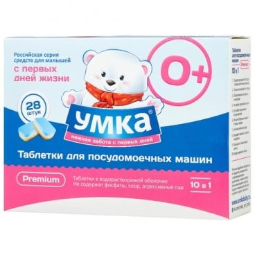 Умка таблетки бесфосфатные в водорастворимой оболочке для посудомоечной машины