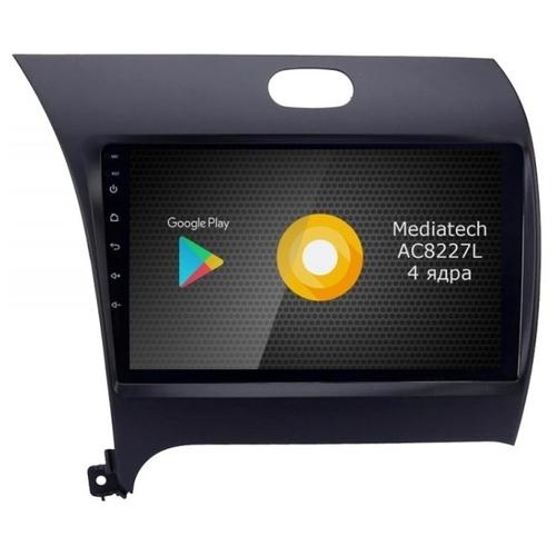 Автомагнитола ROXIMO S10 RS-2316 KIA Cerato 3 (Android 8.1)