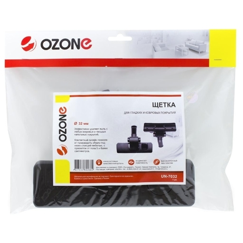 Ozone Насадка пол-ковер UN-7032